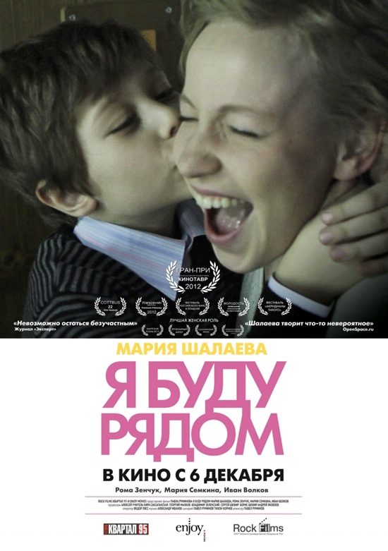 http//img-fotki.yandex.ru/get/1105245/508051939.13a/0_1b4e1c_d18f4569_orig.jpg