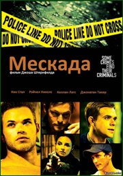 http//img-fotki.yandex.ru/get/1105245/508051939.1/0_1b6395_229afe54_orig.jpg