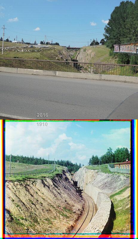 Выемка у Катав-Ивановского завода.