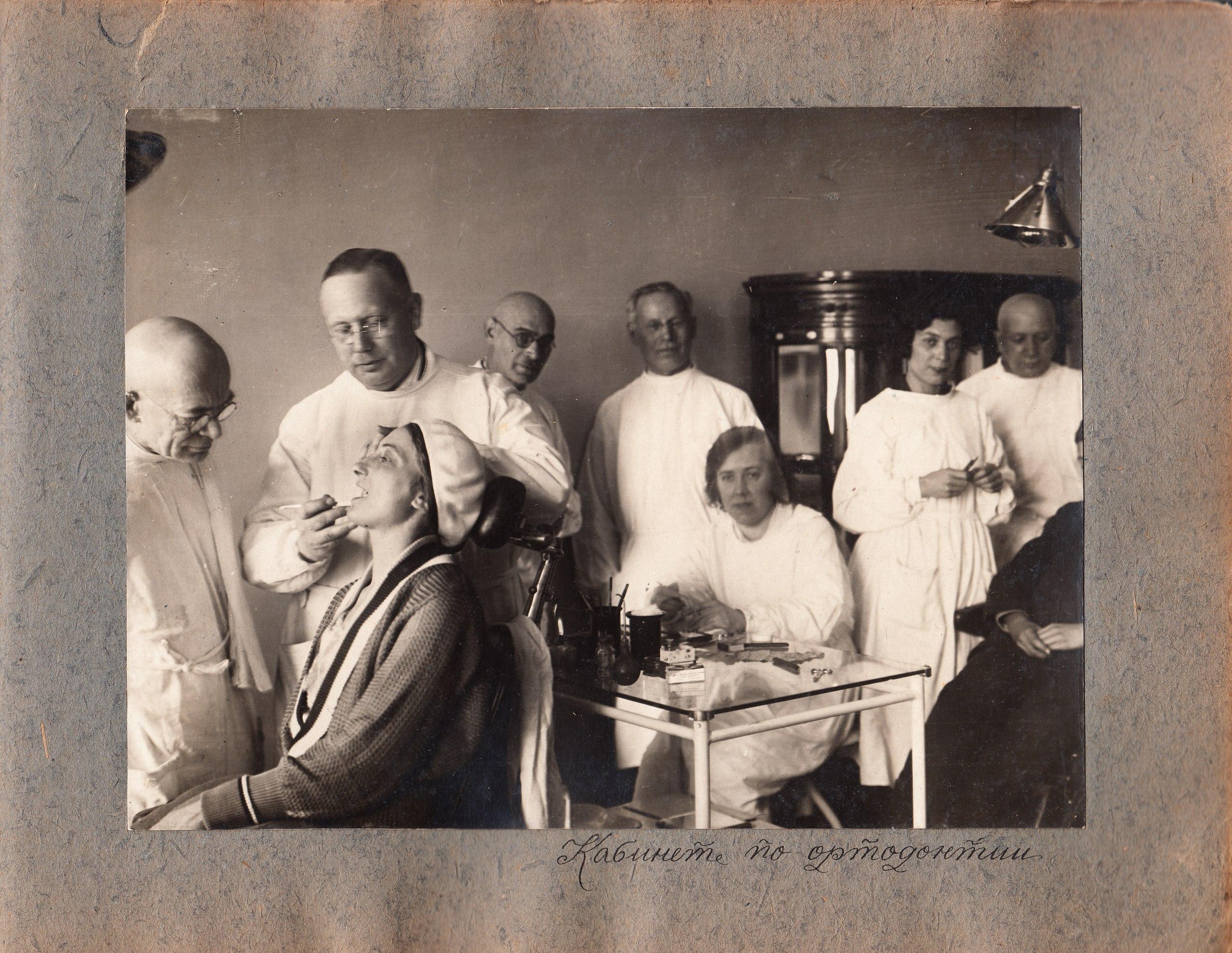 Кабинет по ортодонтии