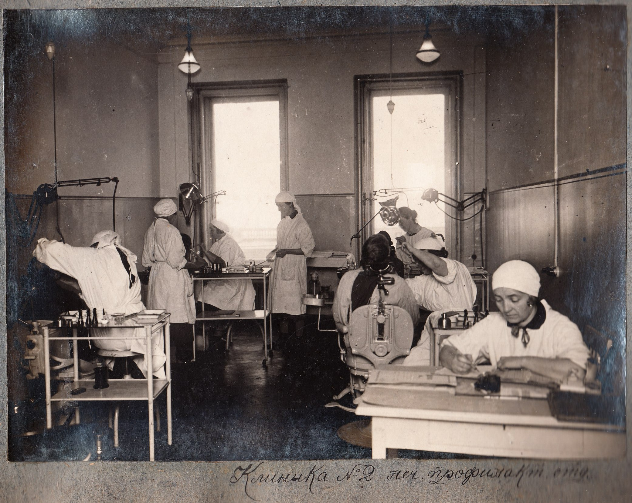 Клиника №2 лечебно-профилактического отдела