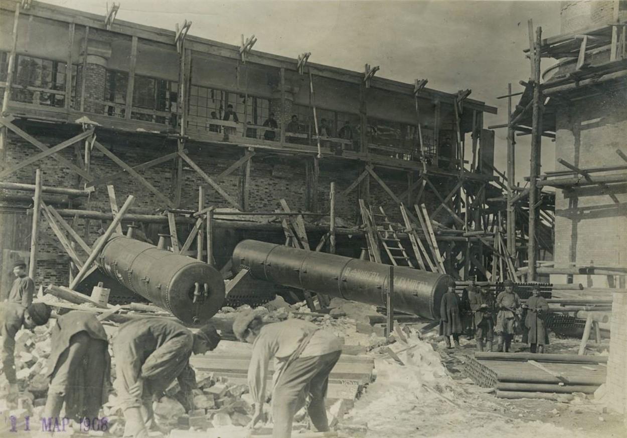 11 марта 1908