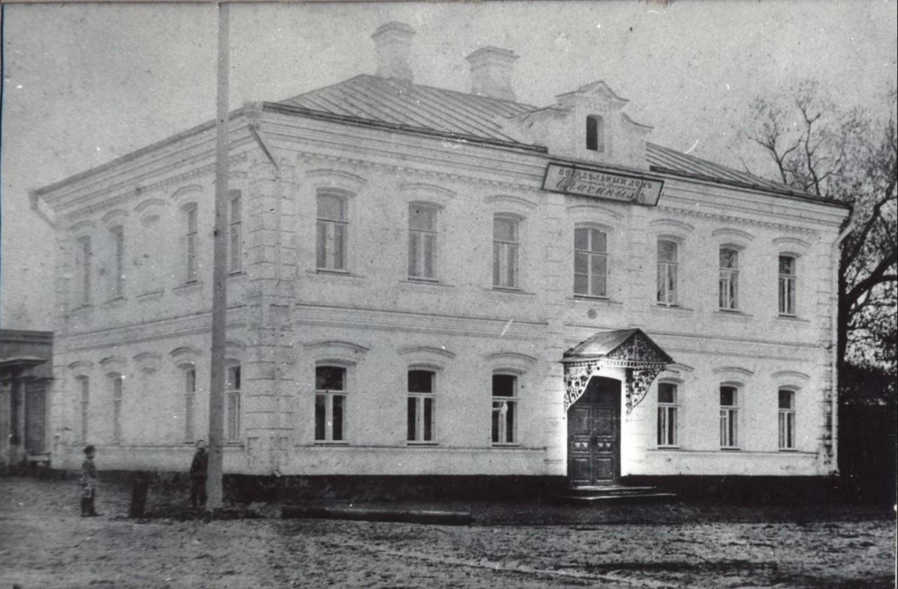 Богадельный дом Елагиных
