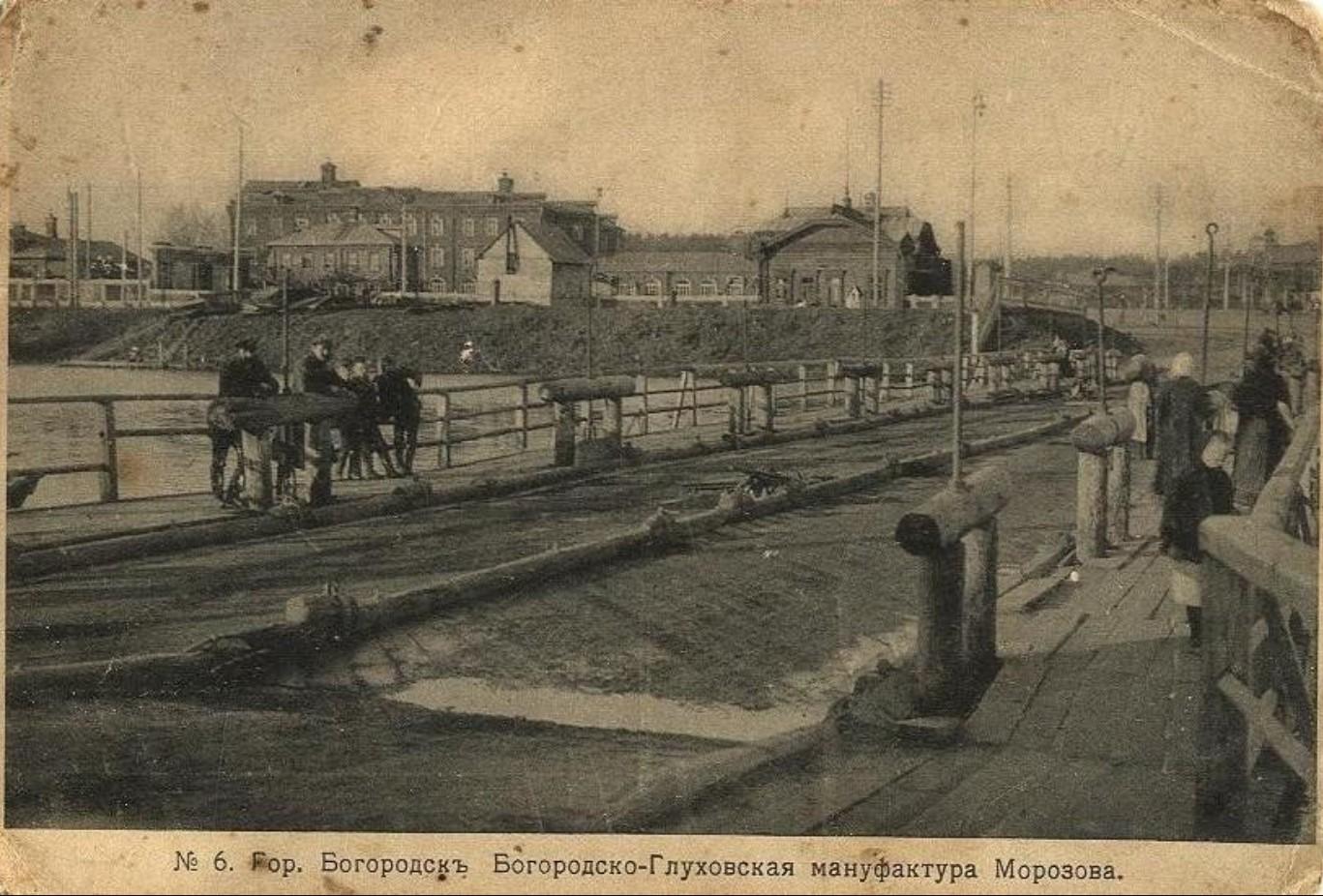 Мануфактура Морозова. Вид на Глуховскую площадь от старого моста с правого берега р. Клязьма.
