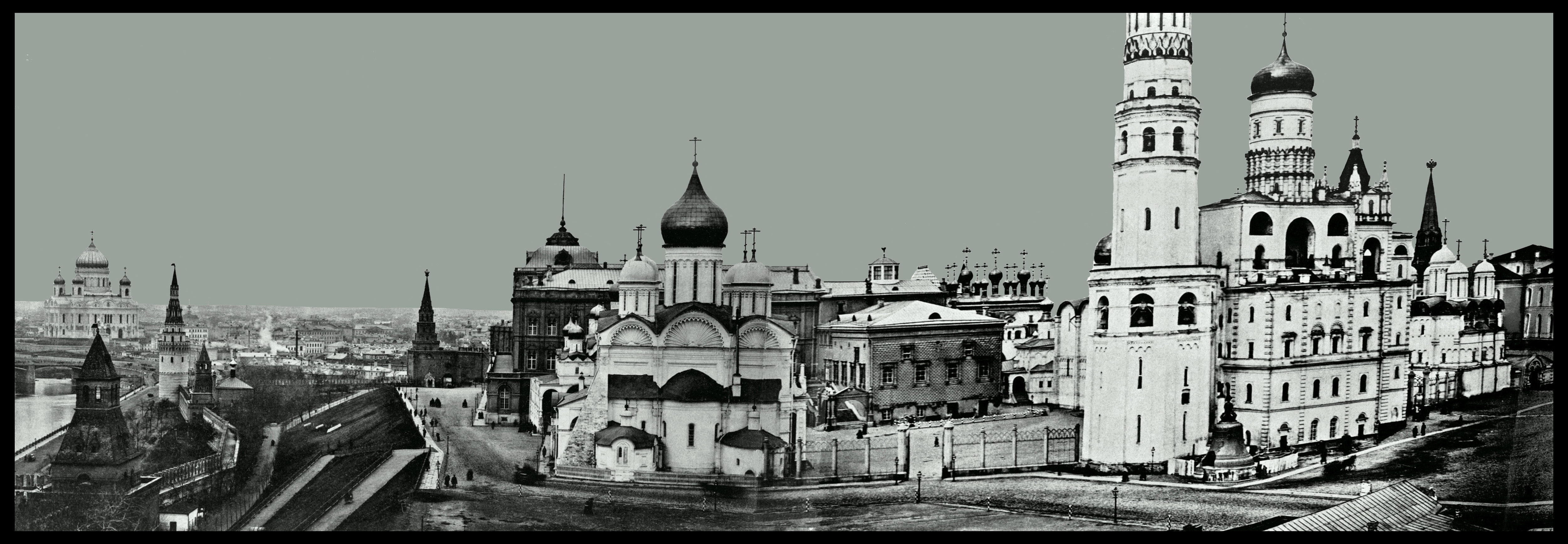 Панорама из Кремля. 1896