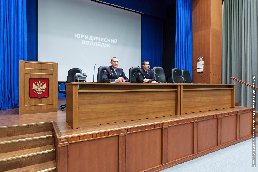 день открытых дверей в УВД по ЮАО ГУ МВД России по г. Москве