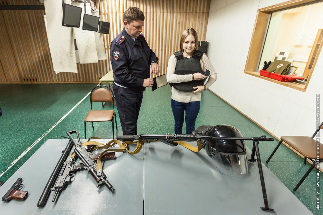 предметы экипировки и снаряжения, находящиеся на вооружении полиции