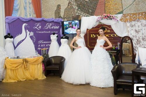 В Великом Новгороде пройдет «Свадебный Fest 2016»