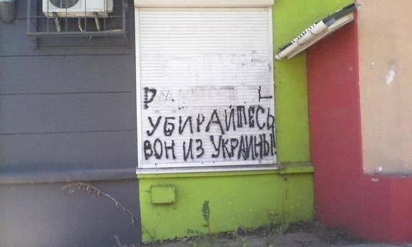 """Многие из украденного ненужное и непонятное тем, кто его забрал, - блогер из Луганска о новых """"хозяев"""" города"""