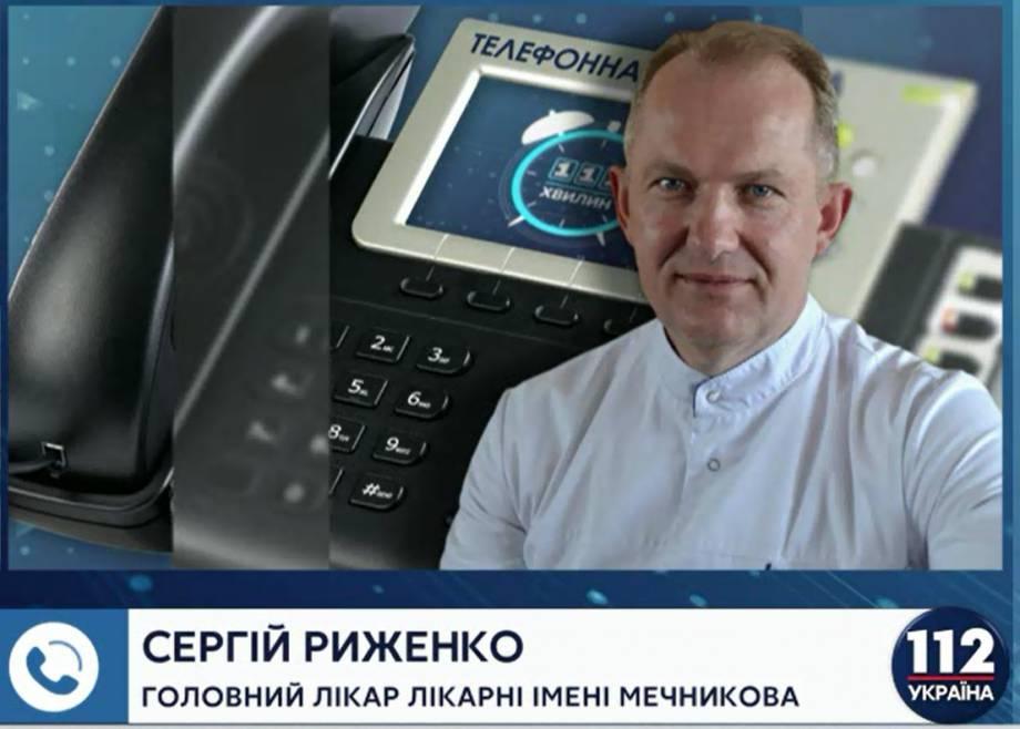 За выходные в Днепровскую больницу им. Мечникова поступило 6 раненых бойцов, двое - в тяжелом состоянии
