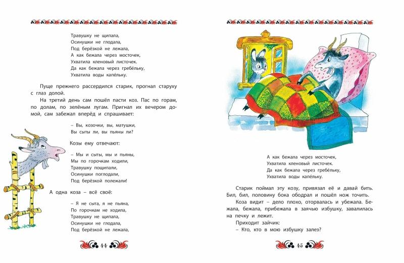 1376_NSK_Petuhan Kuryhanovitsh_96_RL-page-023.jpg