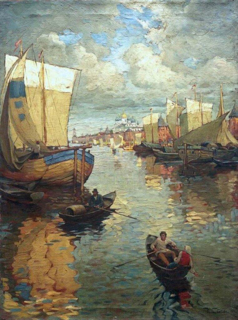 Нижний Новгород.1919.