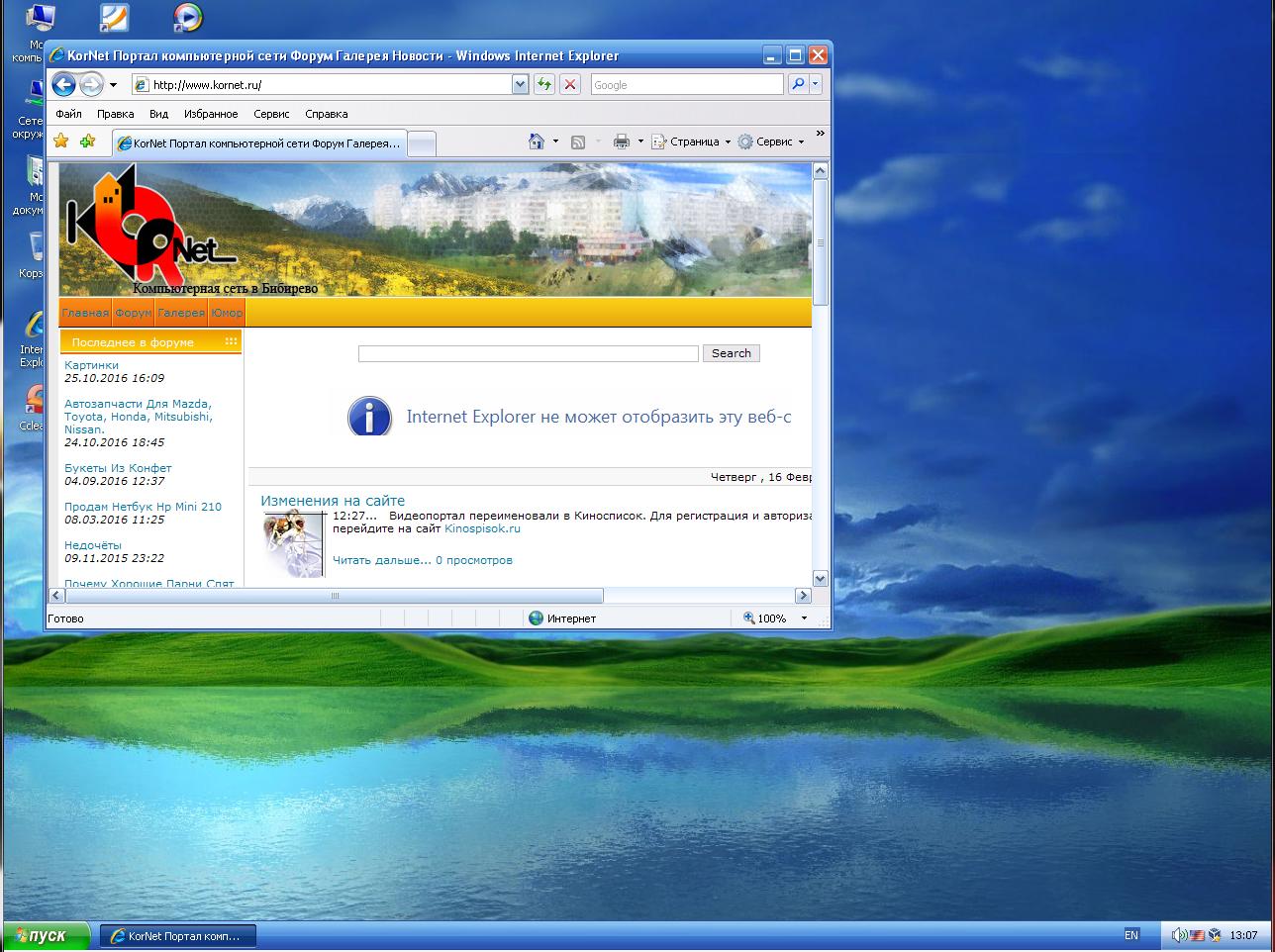Windows Хр Sp1 скачать торрент