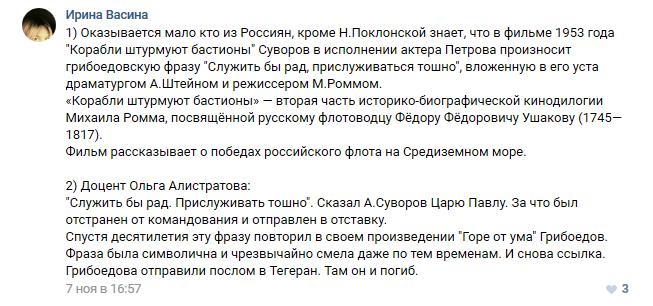 20161106_18-41-Дмитрий Стешин