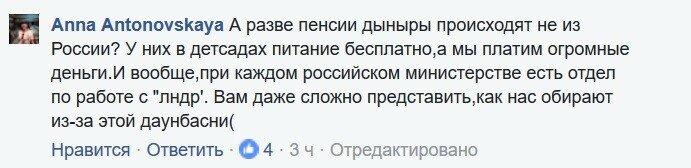 Антоновская.jpg