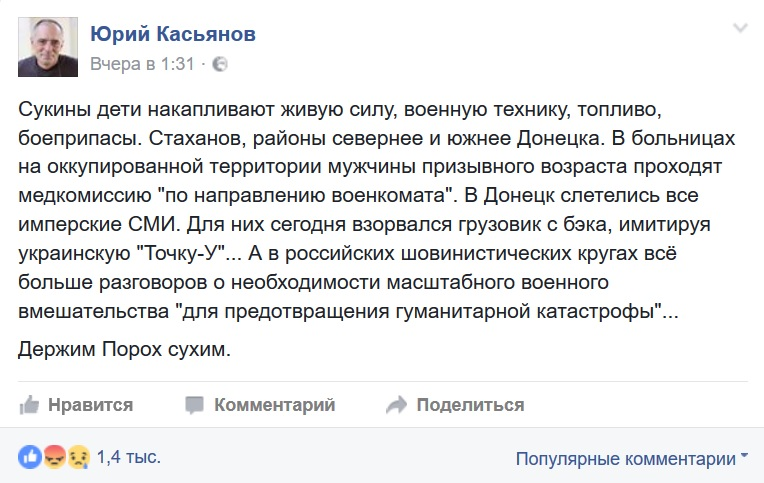 Касьян_жим.jpg