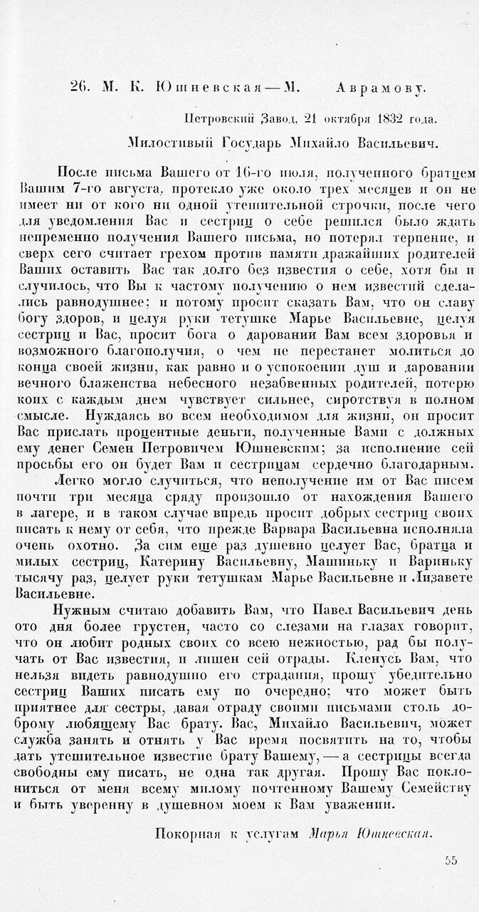 https://img-fotki.yandex.ru/get/110545/199368979.36/0_1ea3f5_94949325_XXXL.jpg