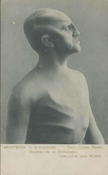 1890 - 1909.jpg