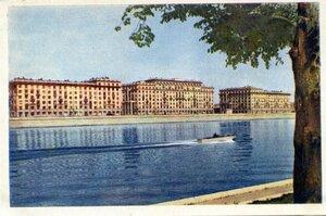 Москва. Фрунзенская набережная. Таллин, 1954, 150 тыс.jpg