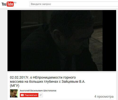 https://img-fotki.yandex.ru/get/110545/223316543.53/0_1e713b_34a190e1_L.jpg