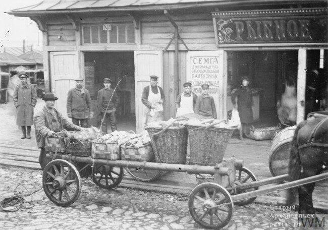 Рыбный лабаз на рынке, 1919 год, Архангельск
