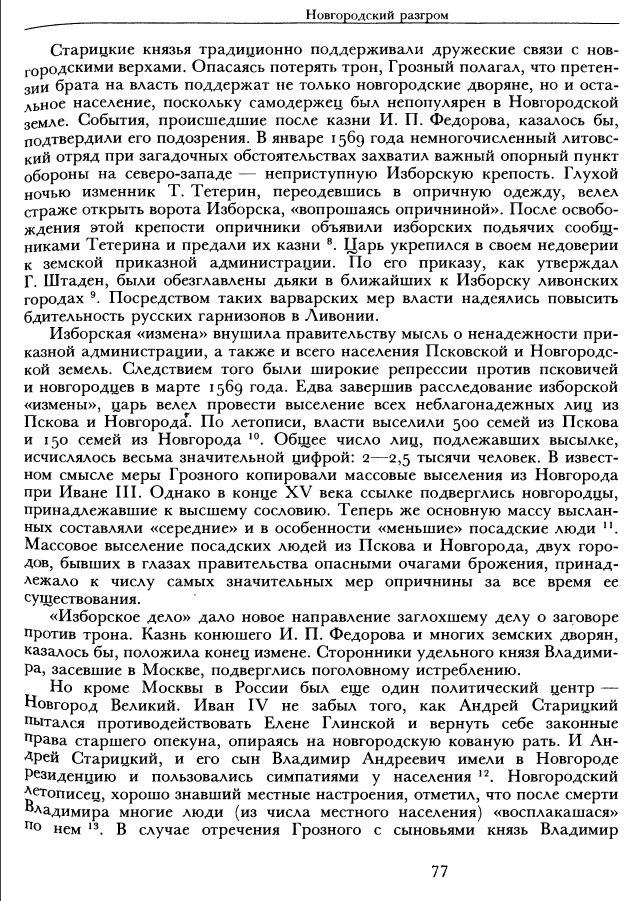 https://img-fotki.yandex.ru/get/110545/252394055.b/0_14acc1_e92a1436_orig.jpg