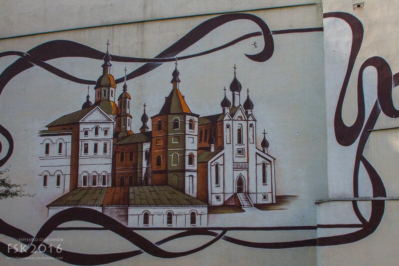 kharkiv-48.jpg