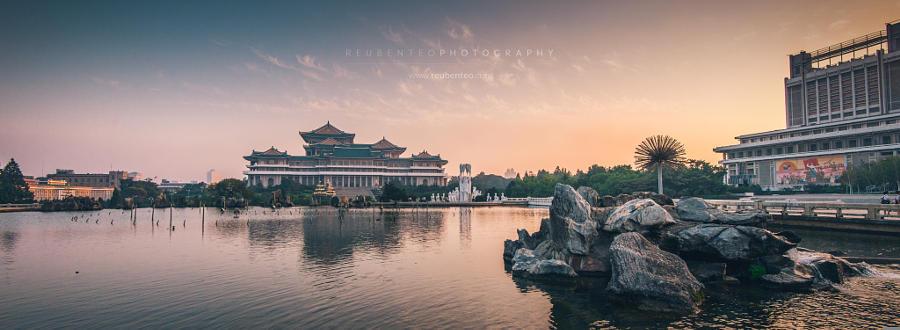 1. Народный дворец учёбы