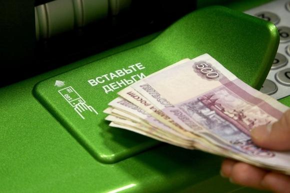 Появился новый вид кражи избанкоматов