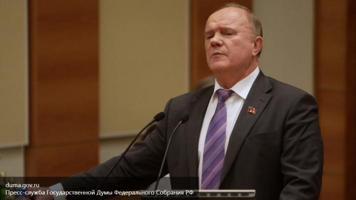 Зюганов раскритиковал возможный запрет избранникам голосовать подоверенности
