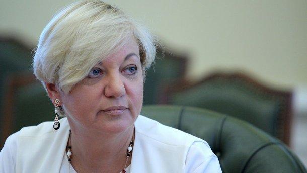 Опрос: наименее 15% украинцев доверяют банкам