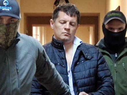 МИД Украины отреагировало наподтверждение ареста Р.Сущенко судом вРФ