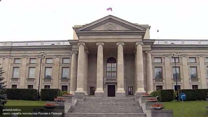 ПосольствоРФ прокомментировало намерения Польши отобрать у Российской Федерации строение вВаршаве