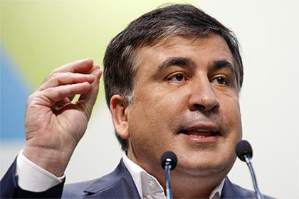 Саакашвили задекларировал служебную комнату вОдессе, часы и заработную плату 38 тыс. грн