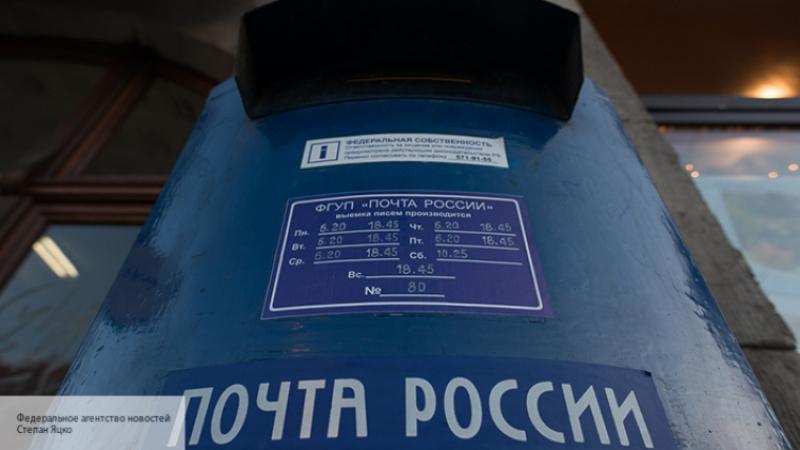 Почта РФ прокомментировала видео ссотрудником, швыряющим посылки