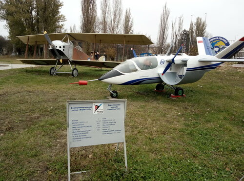 Киевский государственный музей авиации