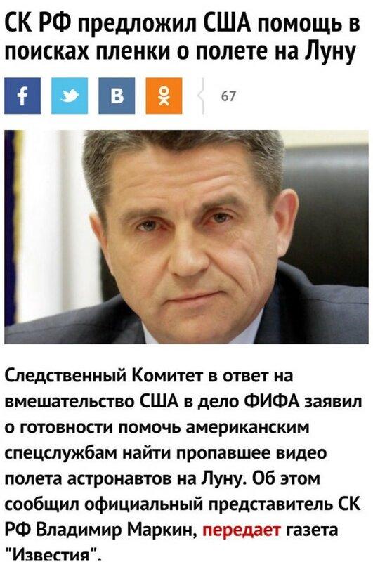 https://img-fotki.yandex.ru/get/110545/36464765.16b/0_1062e3_9879ba8d_XL.jpg