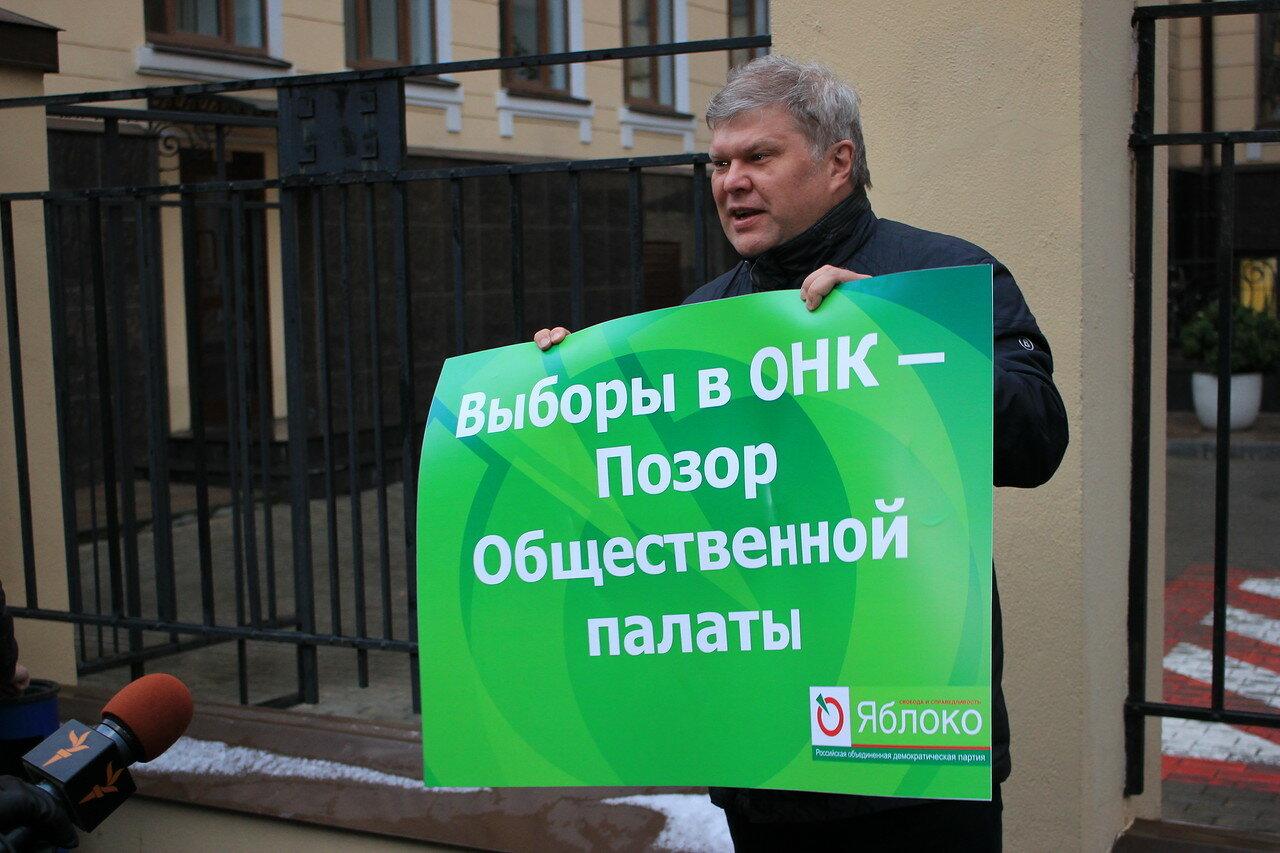 Сергей Митрохин ОНК