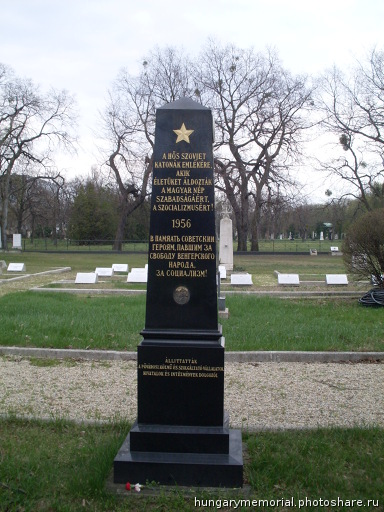 Будапешт 1956 кладбище.jpg