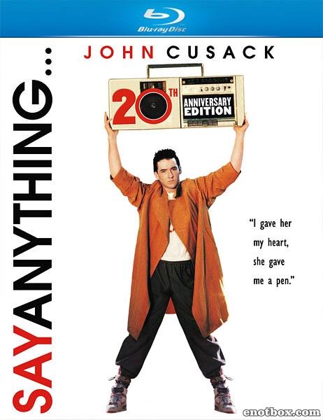 Скажи что-нибудь / Say Anything... (1989/BDRip/HDRip)