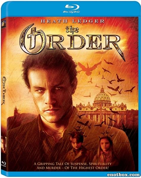 Пожиратель грехов / The Order (2003/BDRip/HDRip)