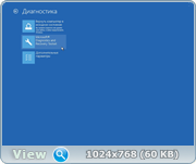 Windows 10 (v1607) RUS-ENG x86-x64 -20in1- KMS-activation (AIO)