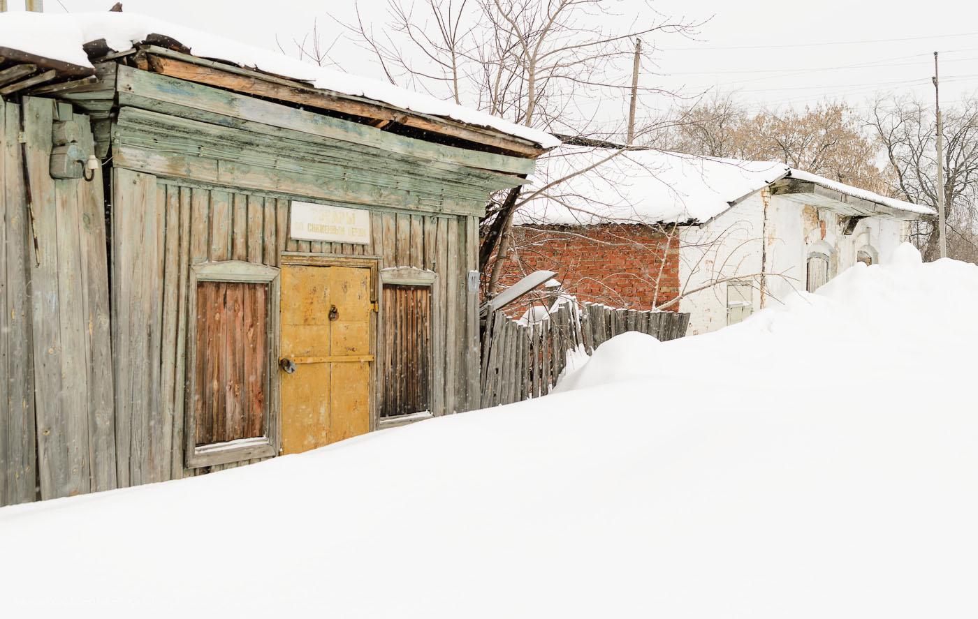 Фотография 6. Товары по сниженным ценам в селе Нижнеиргинское