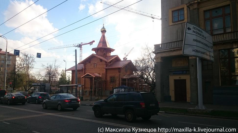 Храм Рублева на Масловке