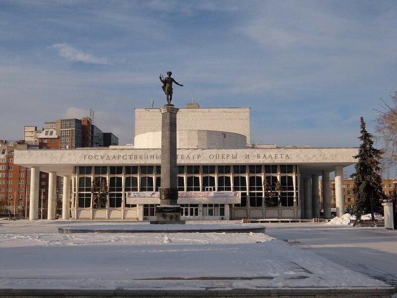 Красноярск - Государственный театр оперы и балета