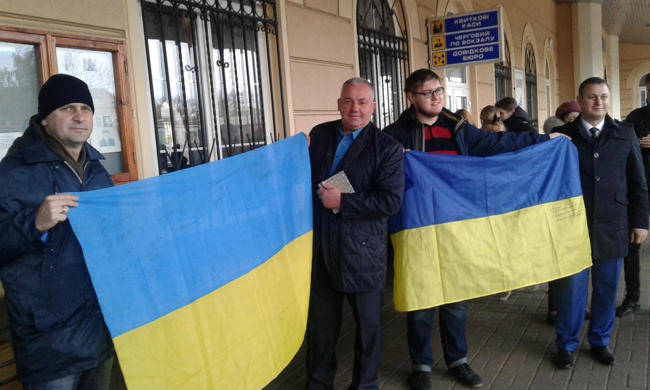 встреча_на_вокзале_Коломыи
