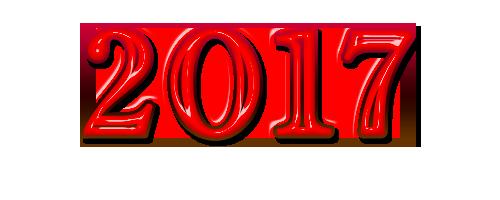 60 дней до нового года 2017