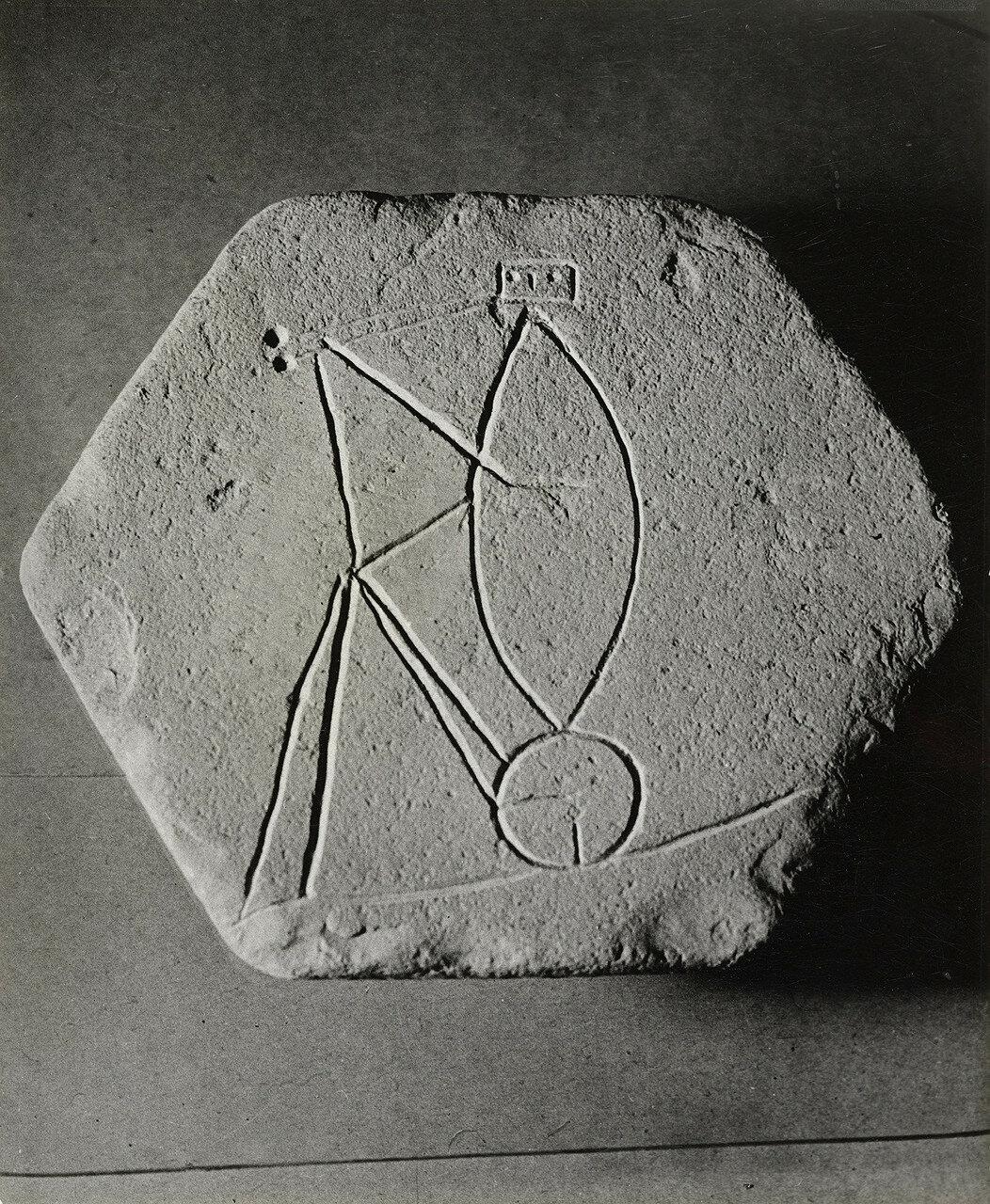 1945. Пикассо. Скульптура (галька)