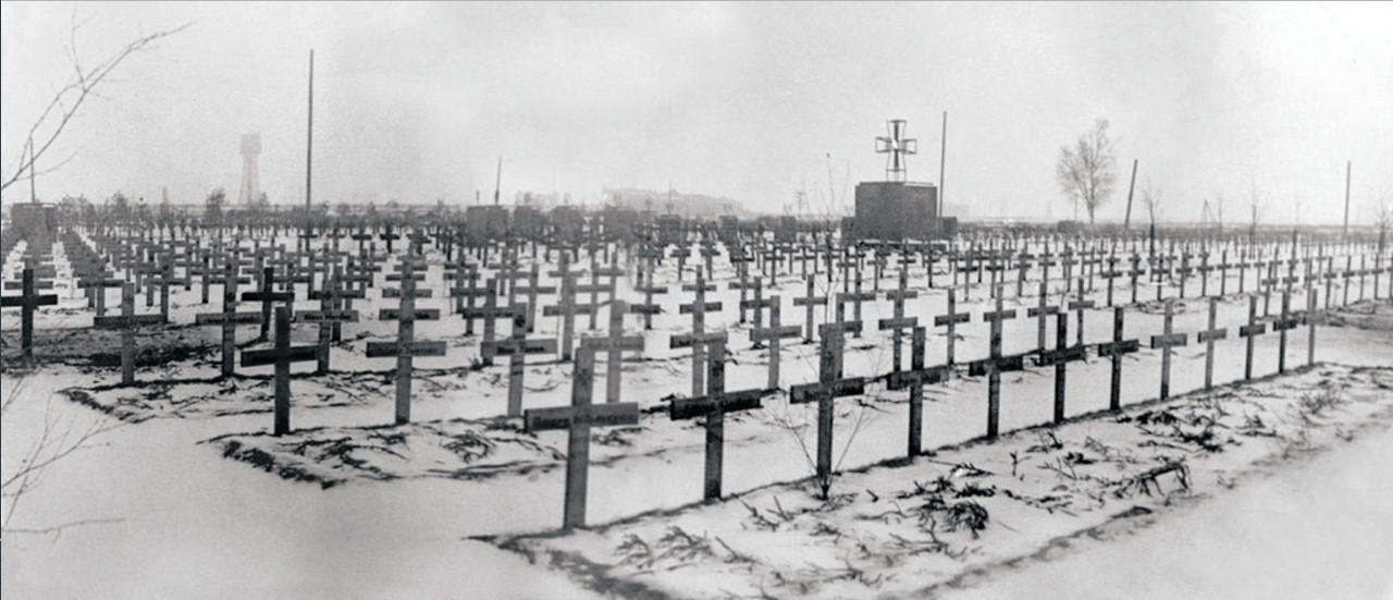 Немецкое кладбище под Новгородом. 20 января