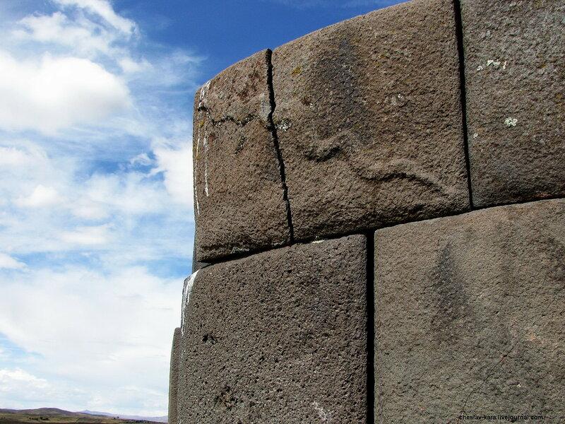 Перу,  Сильюстани _390.jpg